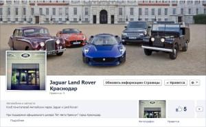 JLR Facebook