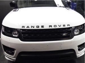 Black Pack перед Range Rover Sport