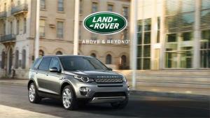 LR Discovery Sport едет в Краснодар