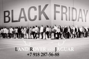 Black-Friday-Car-Deals-LandRover-Jaguar