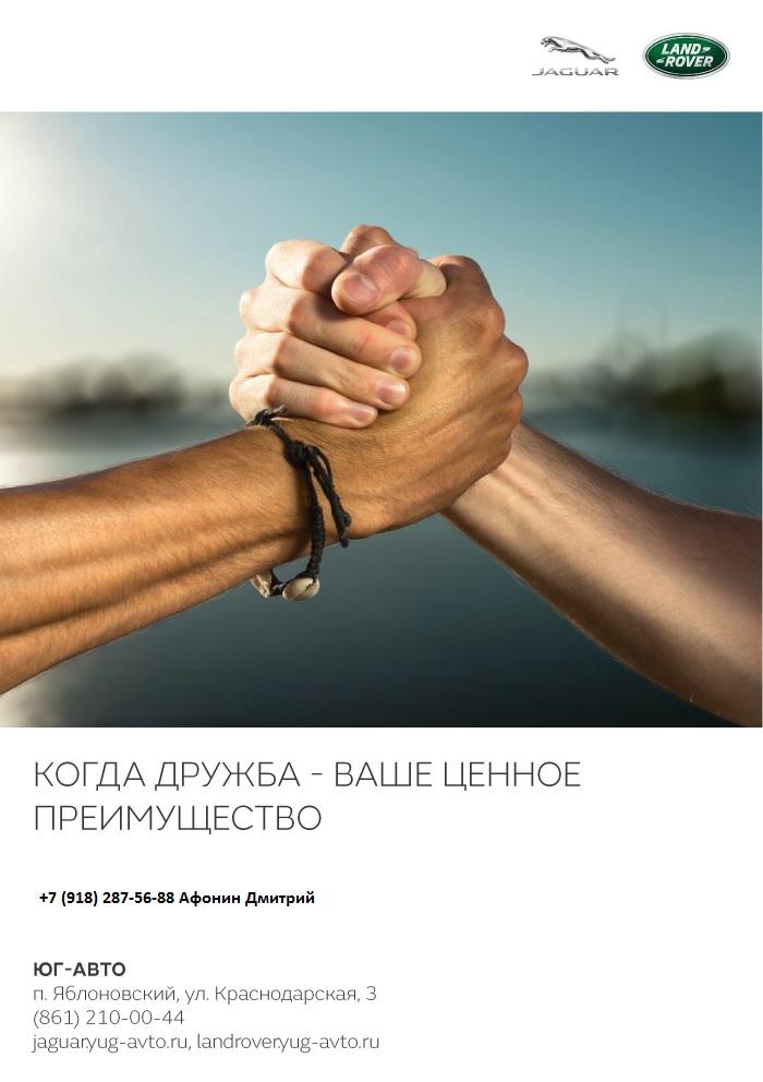 Ваше-ценное-примущество-Дмитрий Афонин