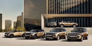 Jaguar Land Rover Краснодар