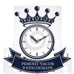 remont-chasov-krasnodar-zamena batareek-remeshkov
